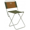 Folding Backrest Stool